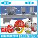 定制梅菜扣肉抽真空封口機塑料碗粉蒸肉全自動抽真空封口機