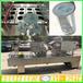 新品带自动洗杯航空纯净水自动封杯机杯装水灌装封口机