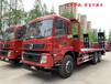 国六新款平板车18吨平板背车拉250挖掘机拖车可分期