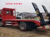 前四后八平板运输车17吨平板背车拉60挖掘机拖车价格便宜