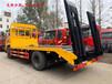 解放J6平板運輸車14噸平板背車平板挖掘機拖車的價格多少