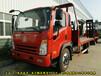 大运带吊平板车13吨平板背车拉120挖掘机拖车的价格多少