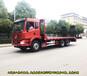 大运带吊平板车17吨平板背车拉250挖掘机拖车价格便宜