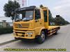 大运带吊平板车18吨平板背车拉150挖掘机拖车的价格多少