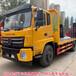 前四后八平板车14吨平板运输车收割机拖车厂家供应