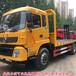 東風隨車吊平板車16噸平板拖車鉤機平板拖車的價格多少