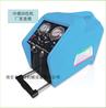 DKT-097汽车拆解维修工具冷媒回收机