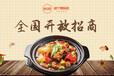 解密吳太和鮑汁黃燜雞如何風靡星城長沙