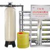 食品行業用純凈水設備