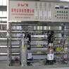 化工用反滲透設備