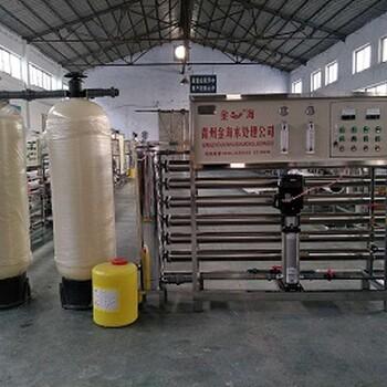 3噸單級反滲透設備純凈水設備