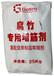 新國濤腐竹增稠劑520/1027