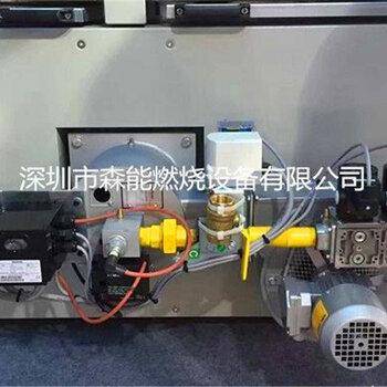 麥克森VP300燃燒器空氣加熱組合式燃燒器紡織印刷烘干干燥燃燒器