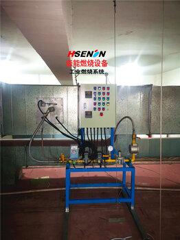 MAXON麥克森線性燃燒器NP-LEAIRFLO空調加熱燃燒器線性燃燒器