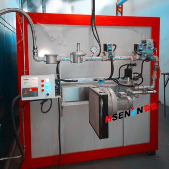 丁腈手套生產線燃燒機乳膠手套浸膠手套流水線加熱系統燃燒器