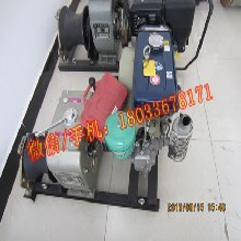 厂家直销3T5T8T柴油汽油机动绞磨机JJM-3快速绞磨