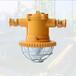 供應DGS18/127L(A)礦用隔爆型LED巷道燈-錐形款煤礦燈