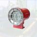 南昌礦用DGY24/24L(A)隔爆型LED機車燈煤礦