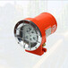 DGY18/24L(A)礦用隔爆型LED機車燈質量可靠