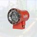礦用DGY12/110L(A)隔爆型LED機車燈煤礦電機車燈具