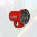 礦用隔爆型機車燈顯色性好無閃爍DGY9/24L(A)隔爆型LED機車燈