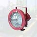 礦用隔爆型LED投光燈DGS24/127L(A)井巷施工照明燈