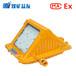 昭通DGS40/127L(A)礦用隔爆型LED巷道燈三角形款