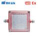 益煤供應耗電低DJC24/127L(A)隔爆兼本安型礦用支架燈