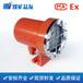 銀川DGE9/24L(A)礦用隔爆型LED機車燈9W礦用機車燈