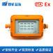 湖南DGS30/127L(A)礦用隔爆型LED巷道燈價格