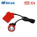 KL4LM礦燈益煤防爆煤礦井下用鋰電池頭燈