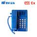 防爆防水防塵按鍵電話KTH166礦用本安型電話機