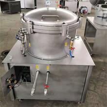 百葉式花生油過濾機六層濾布葉片式自動濾油機食用油過濾設備圖片