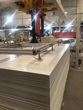 佛山竹木纖維護墻板環保集成墻板背景墻防水防潮600板圖片