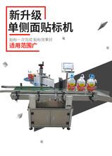 常州厂家HFK912全自动单侧面贴标机全自动贴标机图片