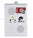 深圳市廠家供應安泰AT-300型燃氣報警器