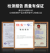 深圳市廠家供應新國標AT-618D型燃氣報警器
