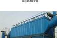 盛華SHFTMC氣箱脈沖袋式除塵器除塵設備廠家