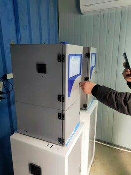 從化CODcr水質在線自動監測儀上門安裝,cod監測儀