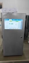 浮梁縣凌環環科氨氮水質在線監測儀協助驗收,cod水質在線監測儀圖片