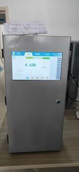 武胜县CODcr水质在线自动监测仪协助验收,cod在线分析仪