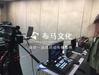 廣東直播拍攝,發布會直播、線上直播、展會直播
