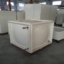 西藏不銹鋼保溫水箱瑞宸新材料玻璃鋼消防水箱銷售圖片