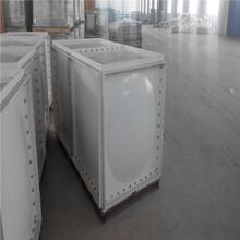 酉陽玻璃鋼水箱瑞宸新材料SMC玻璃鋼水箱支持定制圖片