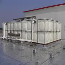 生活不銹鋼水箱種類汕尾熱鍍鋅水箱瑞宸圖片