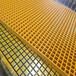 雅安船用玻璃鋼格柵洗車店玻璃鋼格柵直發瑞宸新材料