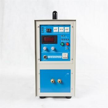 中频加热设备,高频加热设备,频加热设备