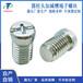 廠家生產直供十一字復合槽機牙螺絲電器螺絲繼電器端子螺絲