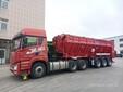 山東吉魯輸送帶自卸貨車半掛車,傳送帶卸貨車履帶式卸貨半掛車圖片