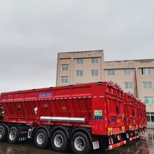 散装物料运输车,履带式平移自卸车,河沙运输车图片